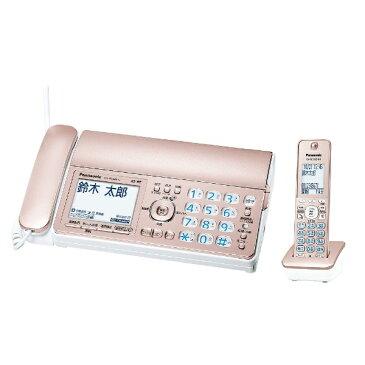 【送料無料】 パナソニック Panasonic 【子機1台】デジタルコードレス普通紙FAX 「おたっくす」(ピンクゴールド) KX-PZ300DL-N[KXPZ300DLN] panasonic