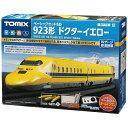 TOMIX トミックス 【Nゲージ】90170 ベーシックセット...