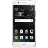 【送料無料】 HUAWEI P9Liteホワイト 「VNS-L22-WHITE」 Android 6.0・5.2型・メモリ/ストレージ:2GB/16GB NanoSIM×2 SIMフリースマートフォン