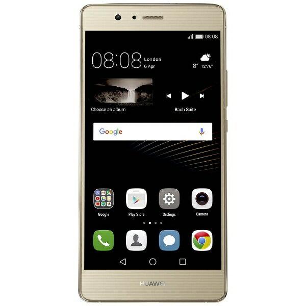 【あす楽対象】【送料無料】 HUAWEI P9Liteゴールド 「VNS-L22-GOLD」 Android 6.0・5.2型・メ...