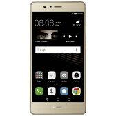 【あす楽対象】【送料無料】 HUAWEI P9Liteゴールド 「VNS-L22-GOLD」 Android 6.0・5.2型・メモリ/ストレージ:2GB/16GB NanoSIM×2 SIMフリースマートフォン