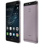 【あす楽対象】【送料無料】 HUAWEI P9グレー 「EVA-L09-GREY」 Android 6.0・5.2型・メモリ/ストレージ:3GB/32GB NanoSIM×1 SIMフリースマートフォン