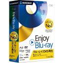 ソースネクスト SOURCENEXT 〔Win版〕 Enjoy Blu-ray[ENJOYBLURAY]