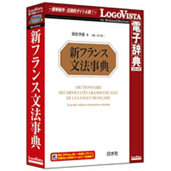 語学・翻訳・辞書, 辞書  LogoVista WinMac LogoVista
