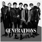 エイベックス・エンタテインメント Avex Entertainment GENERATIONS from EXILE TRIBE/涙(DVD付) 【CD】
