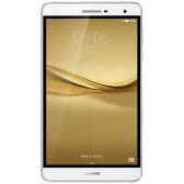 【あす楽対象】【送料無料】 HUAWEI 【LTE対応 NanoSIM】SIMフリー Android 5.1タブレット[7型・Snapdragon 615・ストレージ 16GB・メモリ 2GB]MediaPad T2 7.0 Pro ゴールド