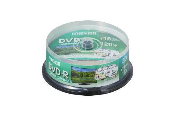 録画・録音用メディア, DVDメディア  Maxell DVD-R DRD120WPE.20SP 20 4.7GB