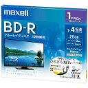 マクセル Maxell BRV25WPE.1J 録画用BD-R ホワイト [1枚 /25GB /イン ...