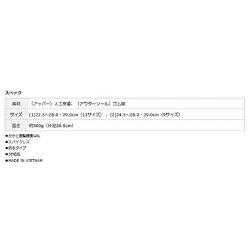 【送料無料】アシックスユニセックススパイクレスゴルフシューズGEL-PRESHOTCLASSIC2(26.5cm/ホワイト×ブラック)TGN9150190