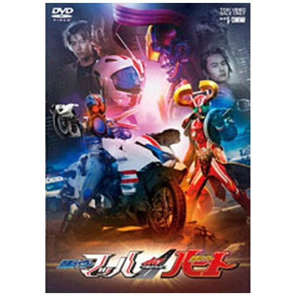 Kamen Rider heart Toei video DVD