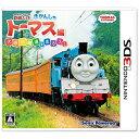 ソニックパワード Sonic Powered 鉄道にっぽん!...