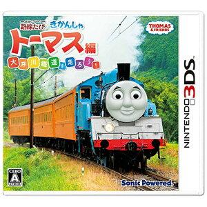 【2016年07月28日発売】 【送料無料】 ソニックパワード 鉄道にっぽん!路線たび きかん…