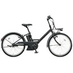 【送料無料】 ブリヂストン BRIDGESTONE 24型 電動アシスト自転車 アシスタユニ(T.Xクロツヤケシ/内装3段変速) A4U26【2016年モデル】【組立商品につき返品】 【配送】