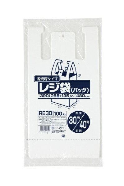 袋, レジ袋・ビニール袋  JAPACKS 100 RE30 3040 XLZ3505XLZ3505