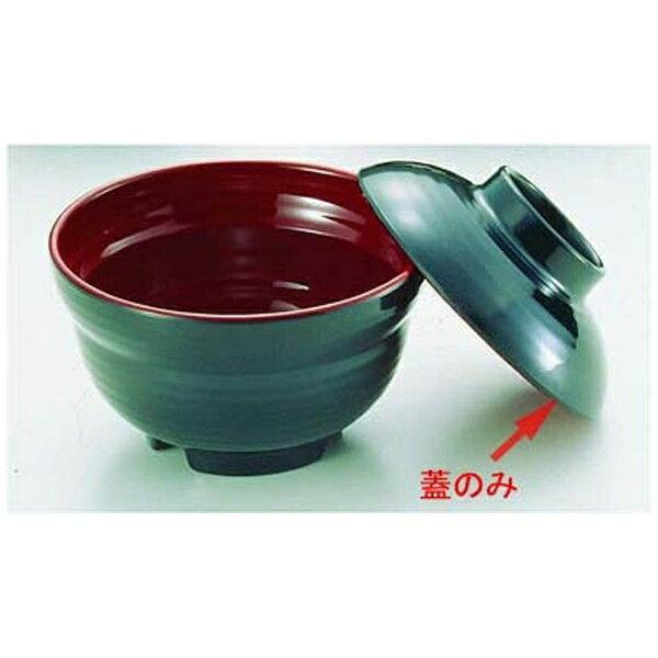 関東プラスチック工業 Kantoh Plastic Industry ニューメラミン汁椀 (外黒内朱) M-816 蓋 <RSL45816>[RSL45816]