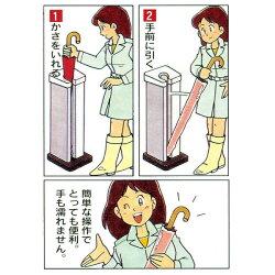 【送料無料】遠藤【業務用】雨傘自動パック機PAO-PAO<ZKS31>