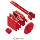 楽天ビックで買える「バンダイ BANDAI ゲキドライヴ CP-013 ハイトルクギヤセット(3.75:1)」の画像です。価格は10円になります。