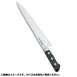 正本総本店 MASAMOTO 正本 ハイパーモリブデン鋼 ツバ付筋引 (両刃)24cm <AMSJ201>[AMSJ201]
