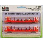 KATO 【Nゲージ】24-222 氷河特急のスタッフと乗客(1等車・2両分入)