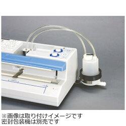 【送料無料】遠藤【業務用】SQドレンSQ-01M(全機種対応)<XSV03>