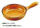 マトファ マトファ陶磁器 フライパン 10671 φ125mm <RHL01671>