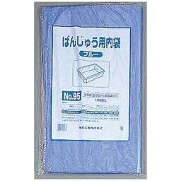 福助工業 Fukusuke Kogyo ばんじゅう用内袋 (100枚入) No.95 ブルー <ABVA902>[ABVA902]