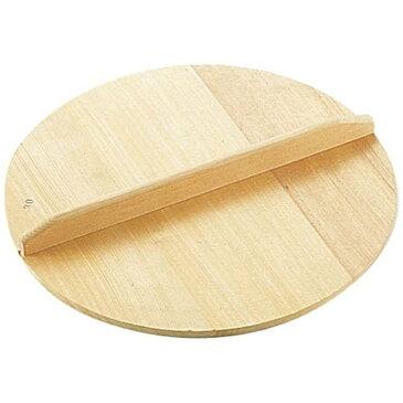 めいじ屋 スプルス木蓋 27cm用 <AKB05027>