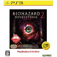 カプコン バイオハザード リベレーションズ2 PlayStation 3 the Best【PS3ゲームソフト】