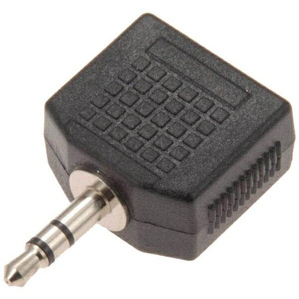 オーム電機(OHM) スプリッター ステレオミニ2口分岐アダプター AUD-P3028S