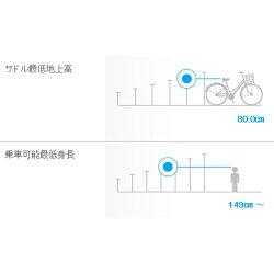 【送料無料】 ブリヂストン BRIDGESTONE 27型 自転車 シティーノW(E.Xブラック/シングルシフト) CTW70T【2016年/点灯虫モデル】【組立商品につき返品】 【配送】