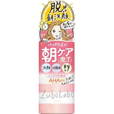 常盤薬品 SANA(サナ)ズボラボ 朝用ふき取り化粧水 300ml