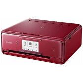 【送料無料】 キヤノン CANON A4インクジェット複合機 [無線LAN/USB2.0] PIXUS TS8030RD (レッド)