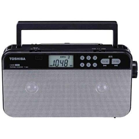 東芝 TOSHIBA ホームラジオ シルバー TY-SR55 [AM/FM /ワイドFM対応][TYSR55S]
