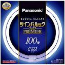 パナソニック Panasonic FHD100ECWL 二重環形蛍光灯(FHD) ツインパルックプレミア クール色 [昼光色][FHD100ECWL]