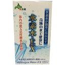 日本カルシウム工業 水素水生成器 「水素水EX」(3本セット...