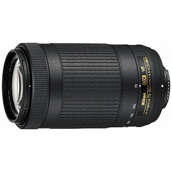 Nikon 『AF-P DX NIKKOR 70-300mm f/4.5-6.3G ED VR』