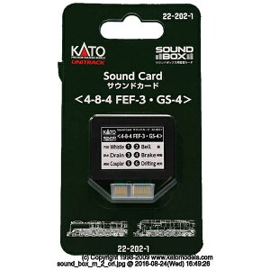 KATO カトー 【Nゲージ】22-202-1 サウンドカード〈4-8-4 FEF-3・GS-4〉