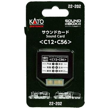 KATO 【Nゲージ】22-202 サウンドカード〈C12・C56〉