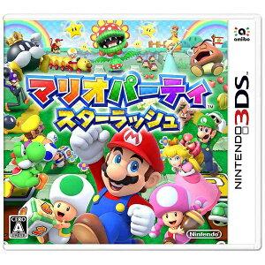 【2016年10月20日発売】 任天堂 マリオパーティ スターラッシュ【3DSゲームソフト】