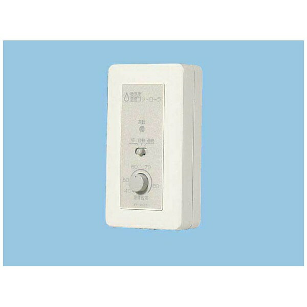 Panasonic ventilation fans for humidity switch FY-SH020