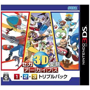 【2016年12月22日発売】 【送料無料】 セガゲームス セガ3D復刻アーカイブス1・2・3…