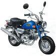 青島文化 1/12 バイク No.22 ホンダ モンキー カスタム 武川仕様Ver.1