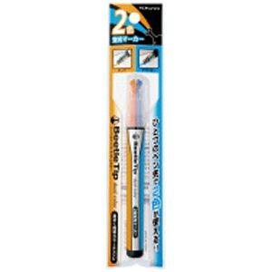 コクヨ [蛍光ペン] 2色蛍光マーカー ビートルティップ・デュアルカラー (オレンジ/ライトブルー) パック入 PM-L303-3-1P