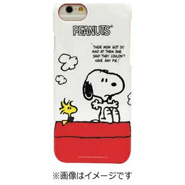 グルマンディーズ iPhone 7用 ピーナッツ ハードケース ドッグハウズ SNG-162A