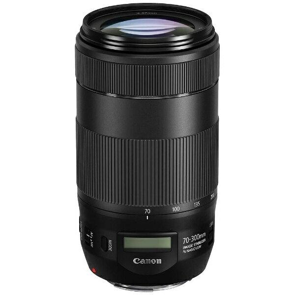 カメラ・ビデオカメラ・光学機器, カメラ用交換レンズ  CANON EF70-300mm F4-5.6 IS II USM EF EF70300IS2U