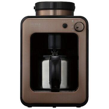 【送料無料】 SIROCA シロカ SC-A131 コーヒーメーカー crossline カッパーブラウン [ミル付き]【ビックカメラグループオリジナル】[SCA131CB]