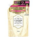ラ・ボン ルランジェ 柔軟剤 シャンパンムーンの香り 詰替え 大容量 960ml
