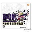 【送料無料】 スクウェアエニックス ドラゴンクエストモンスターズ ジョーカー3 プロフェッショナル【3DSゲームソフト】