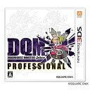 スクウェア・エニックス ドラゴンクエストモンスターズ ジョーカー3 プロフェッショナル【3DSゲームソフト】