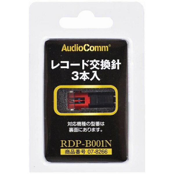 オーム電機(OHM) 交換針 RDPB001N